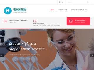 Dentist Thassos