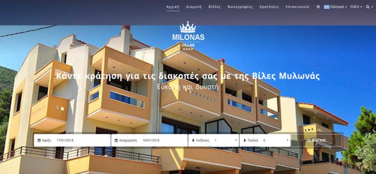 Milonas Villas