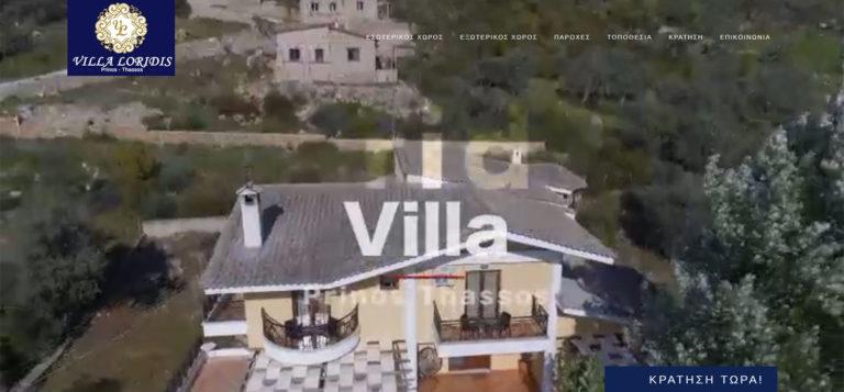Villa Loridis