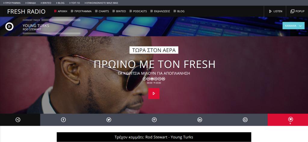 fresh-radio.eu