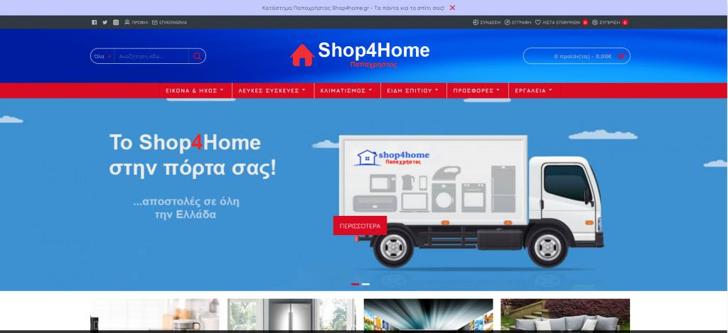 Shop4Home.gr